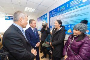 Нурлан Нигматулин высоко оценил работу Центра занятости населения в Усть-Каменогорске